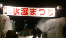 2012-02-6