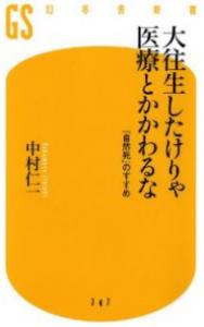 2012-03-2